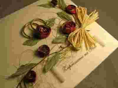 Zaproszenia ślubne 67 Oryginalnych Wzorów