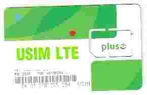 Ramka Plus Gsm Internet Nowy Wzor Usim Lte Zielona
