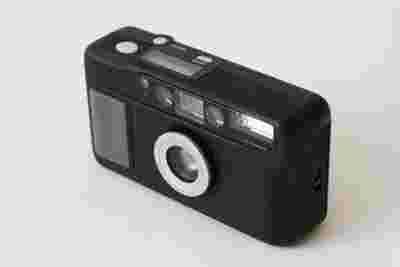 Praktica p90 29mm f4 5 * zmodyfikowany sample