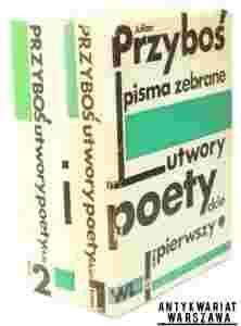 Utwory Poetyckie 1 2 Przyboś Julian Pisma Zebrane